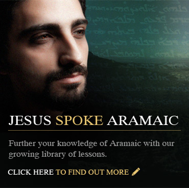 Jesus Spoke Aramaic