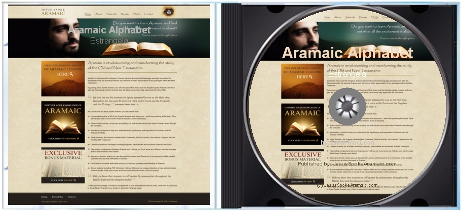 DVD of Aramaic Estrangela Alphabet