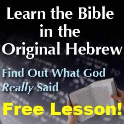 Read the Hebrew Bible